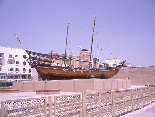 A fishing vessel plinthed outside the excellent Dubai Museum. May 2001